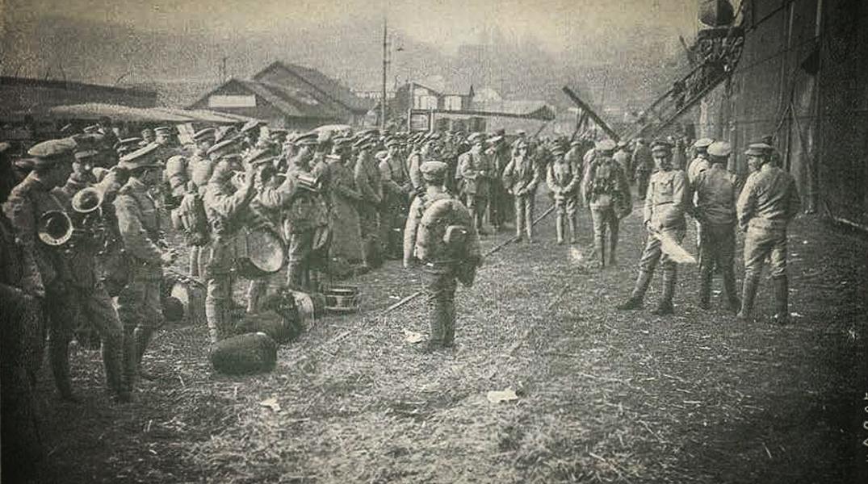 Trincheiras portugueses